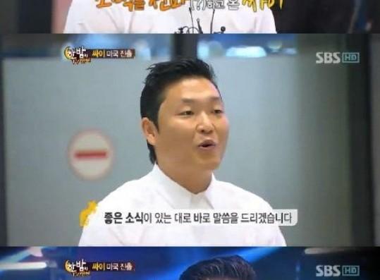 Psy ' I Taught Justin Bieber Soju   Beer'