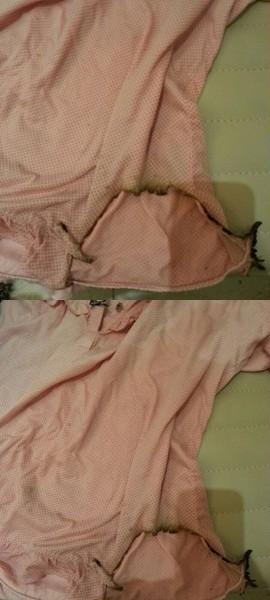 IU burnt PJs