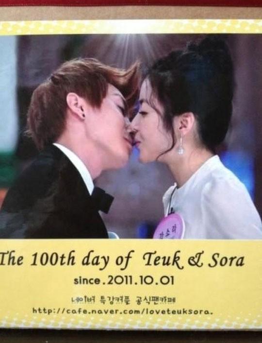 Leeteuk we got married Phim Cặp