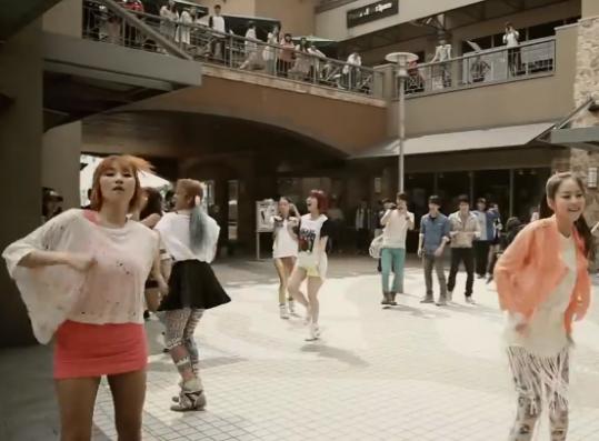still from the Wonder Girls video