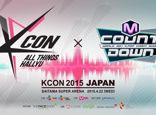 KCON in Japan 2015