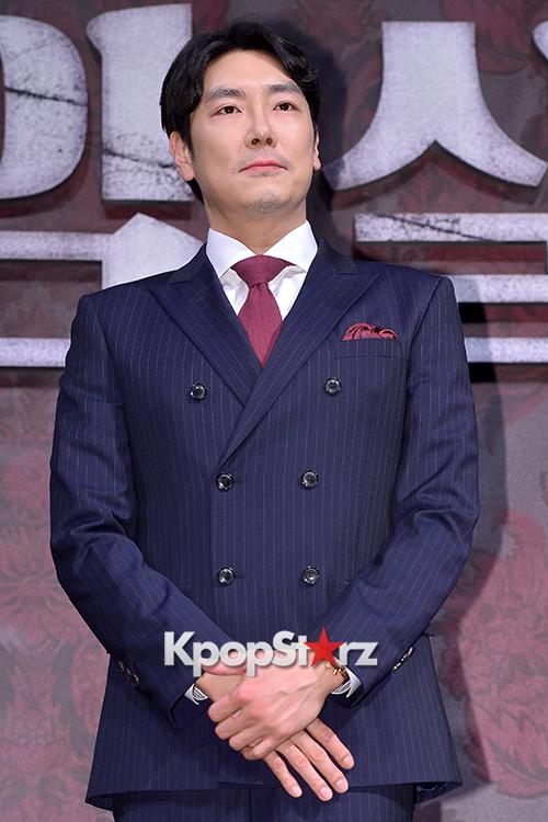 Jun Ji Hyun at a Press Conference of Upcoming Film 'Assassination'