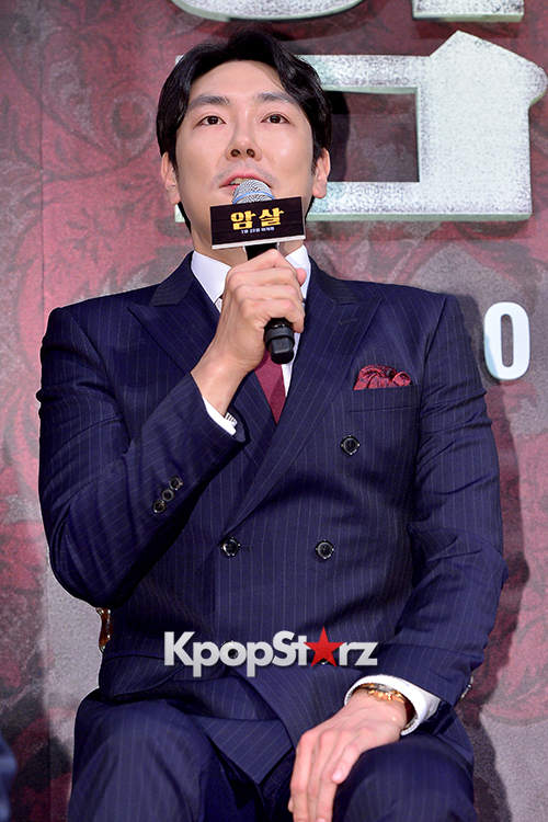 Press Conference of Upcoming Film 'Assassination'