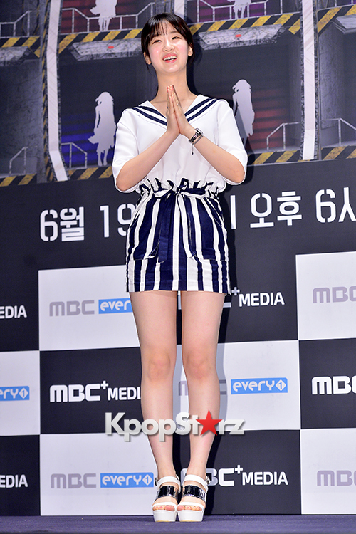Berry Good's Daye at a Press Conference of MBC Every1 'Her Secret Weapon'