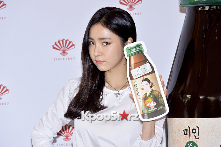 Shin Se Kyung Commercial Shooting