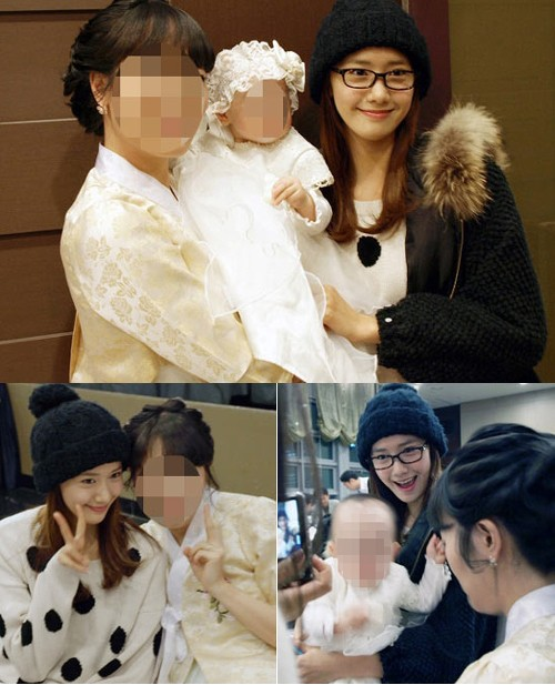Girls Generation Yoona, Attends A Wedding With Naked Face Still Shining  News -1058