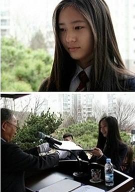 F(x)s Krystal During High School Days, Innocent Naked