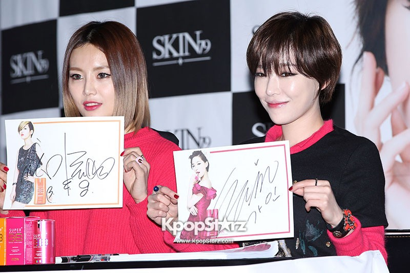 Brown Eyed Girls Sexy and Cute Fan Singing Event for 'Skin ...