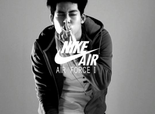Monsta X's Jooheon Drops Bars For Nike Air Force 1s