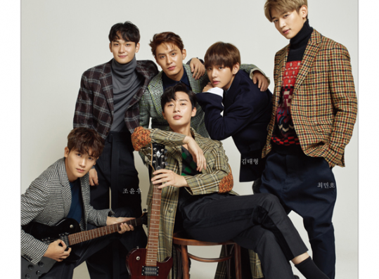 Front cover of the High Cut Magazine December 2016 edition volume 188.