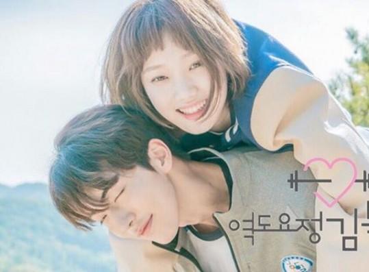 Nam Joo Hyuk and Lee Sung Kyung