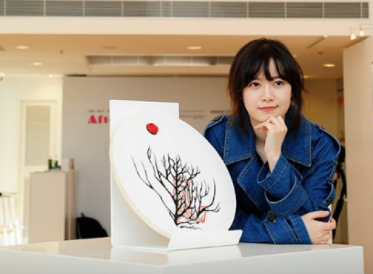 Korean Stars, book