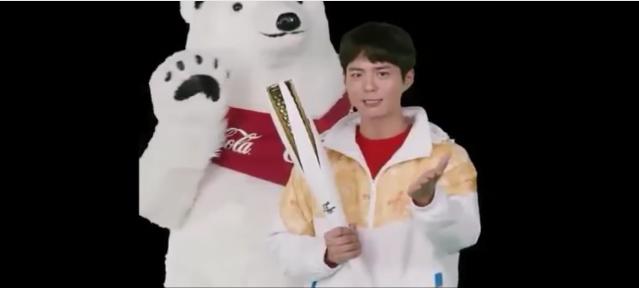 """Park Bo Gum and Kim Yuna for """"Coca Cola."""""""
