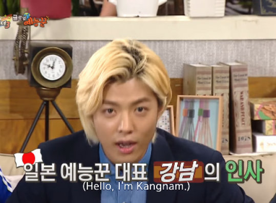 Kangnam Revealed His Plan To Go Solo In An Interview With InStyle.