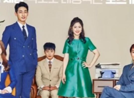 Wife jin yeon woo Lee Sang