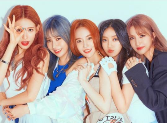 New K-Pop Girl Group ANS To Make A Debut In September