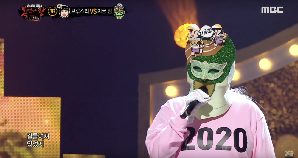 Former NE Member Trends After Joining King Of Mask Singer KpopStarz