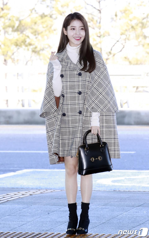 IU, I'm going to the fashion show