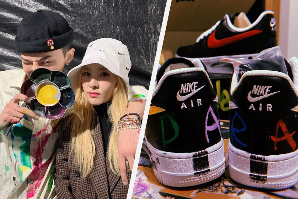 Resale Price of G - Dragon x Nike Limited Edition Sneakers will Shock You