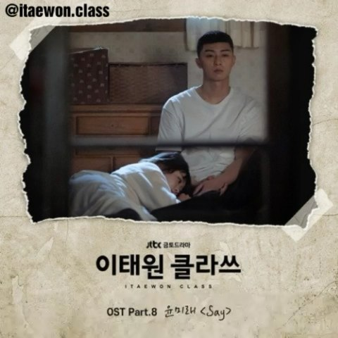 BTS V, Yoon Mi-rae… 'Itaewon Class' OST album released