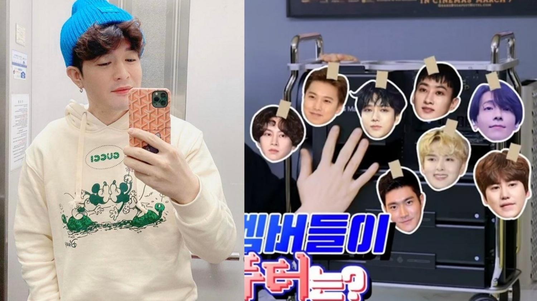 sungmin super junior dating