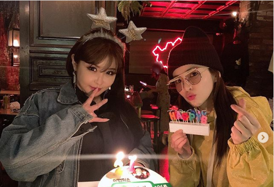 Park Bom Celebrates Birthday with Former Bandmate Sandara Park
