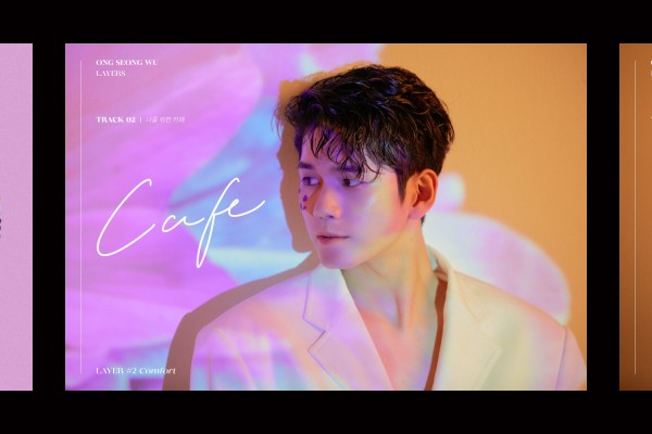 Ong Seong Wu Talked About His First Solo mini-album!