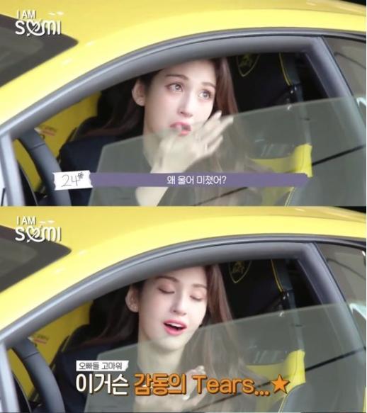"Jeon So-mi, tears in test drive ""Dream Car"" Lamborghini ""The goal of life"""