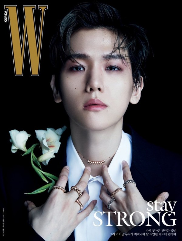 Exo S Baekhyun Flaunts Strong Happy And Cool Side For W