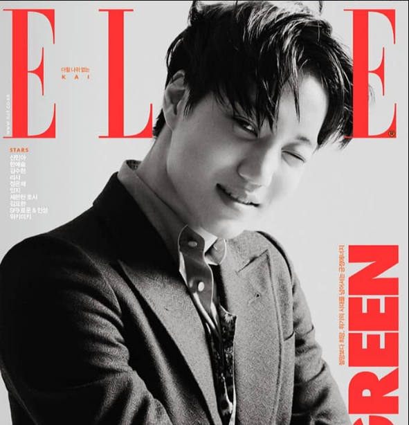 LOOK: EXO Invades Magazine Covers this 2020