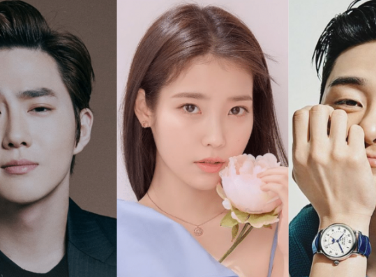 EXO Suho Rumors to Star with Park Seo Joon and IU in a Movie