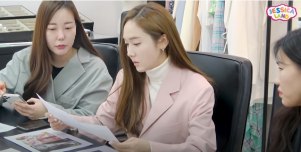 Jessica Jung Shares her Life as a Fashion Director