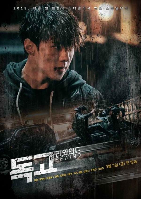 EN SEVDİĞİNİZİ SEÇİN: EXO Üyelerinin Kilitliyken İzleyebileceğiniz Filmleri ve K-Dramaları