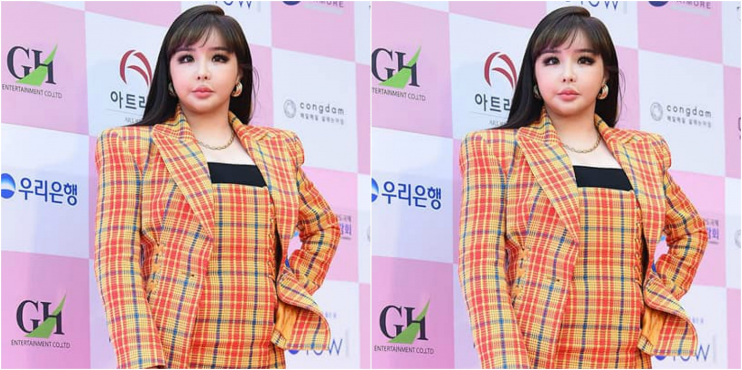Former 2NE1 Park Bom Planning For A Comeback