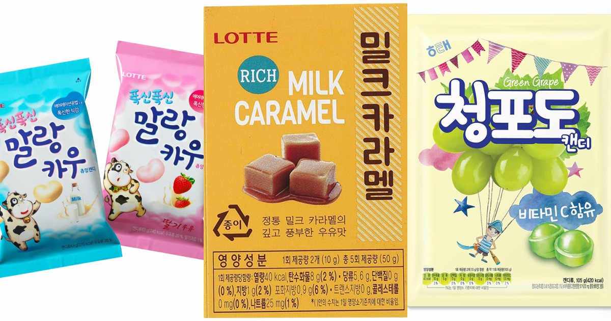 Got A Sweet Tooth These Korean Candies Will Curb Your Cravings Ypcategory Kpopstarz