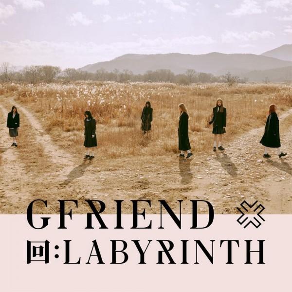 labyrinth gfriend