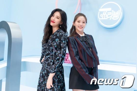 Sunmi & Hyo-jung 'Get It Beauty' New MC