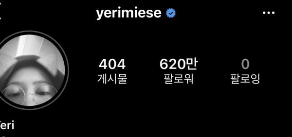K-netizens Accused Red Velvet Yeri of Imitating BLACKPINK Jennie