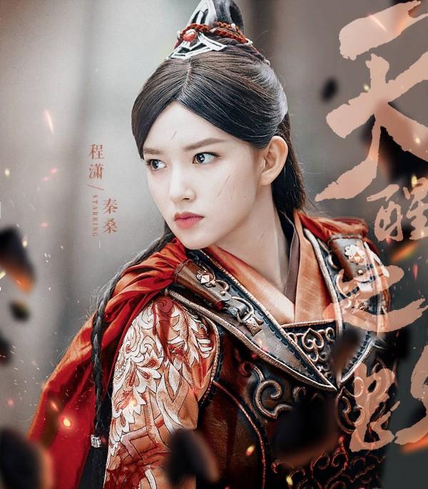 Chengxiao