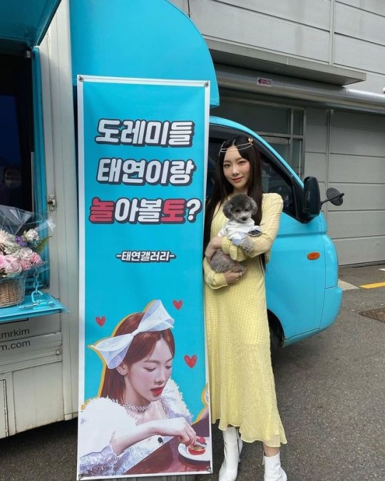 """Taeyeon 'DoReMi Market' """"Let's be with the goddess of luck"""""""