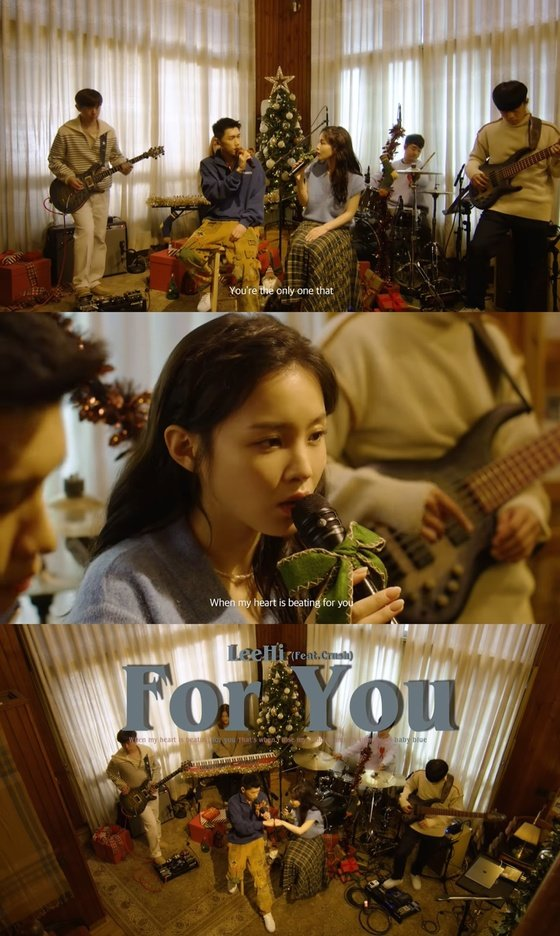 Lee Hi, Christmas sentiment 'For You', #1 on the music chart