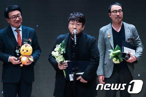 Bang Si Hyuk Included In Variety 500 Top 500 Entertainment Business Leaders List Kpophit Kpop Hit