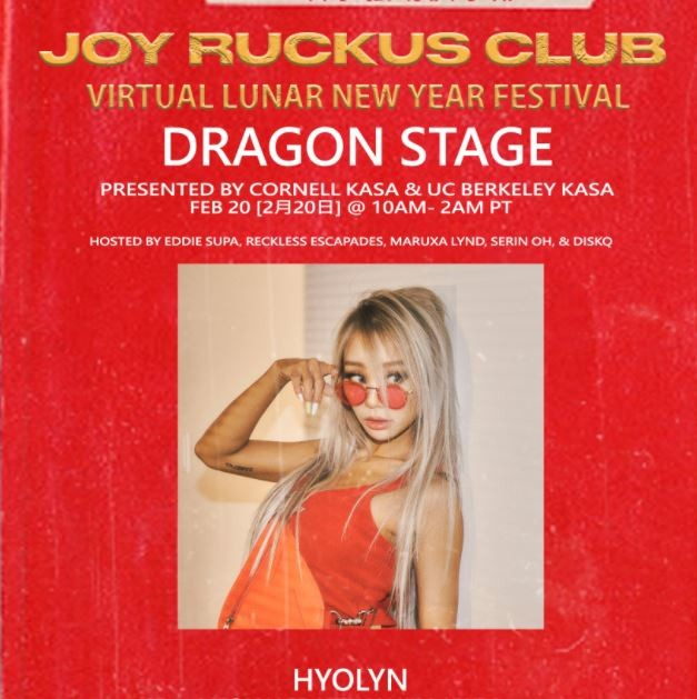 Joy Ruckus CLub