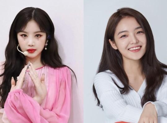 Soojin/Shin Ae