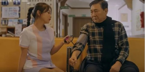 Red Velvet Yeri Accused of Sexually Objectifying Nurses in 'Drama Stage 2021' Trailer
