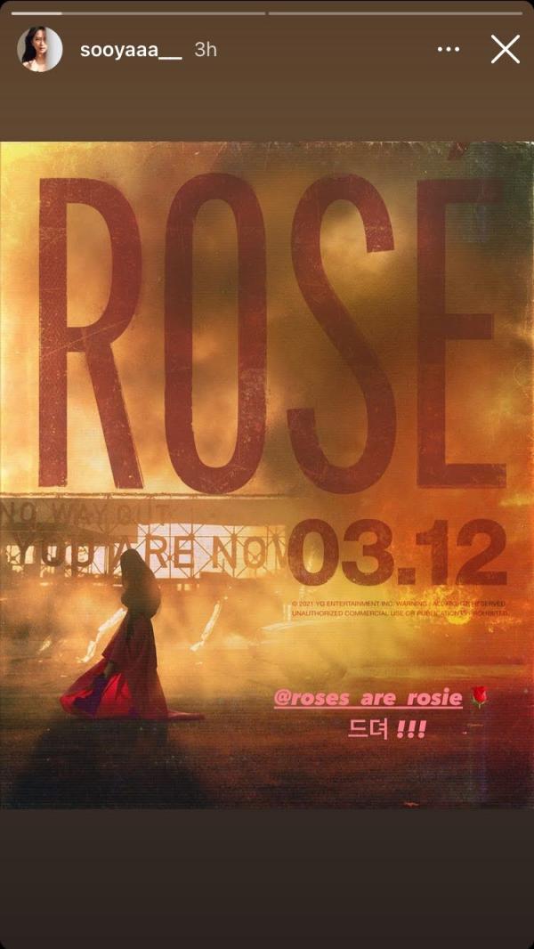 BLACKPINK Rosé Konfirmasi Tanggal Debut Solo