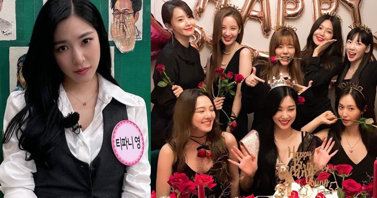 Tiffany Young Promises Girls' Generation's Return to 'Knowing Bros' by August
