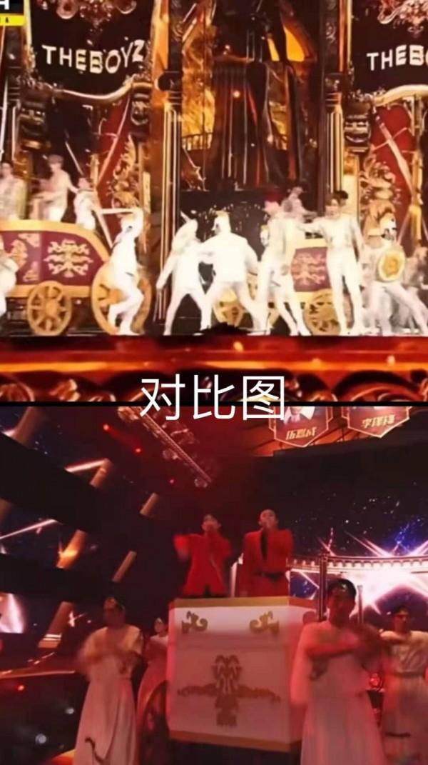 Chinese Program Accused of Plagiarizing THE BOYZ's MAMA 2020 Performance