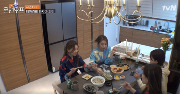 T-ARA Reveals How They Were Able to Date Despite Strict Rules