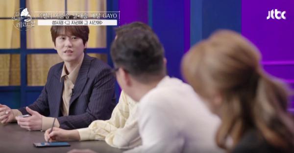 Super Junior Kyuhyun Reveals the Break-Up That Devastated Him the Most